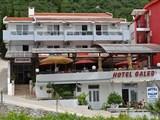 Hotel a depandance GALEB - Umag